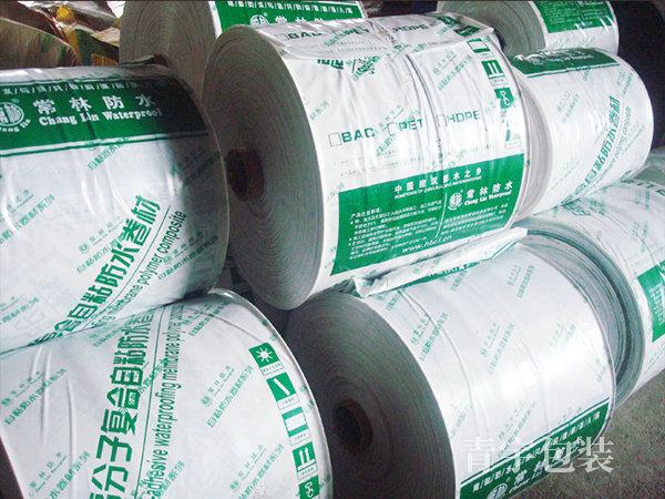 防水材料包装膜