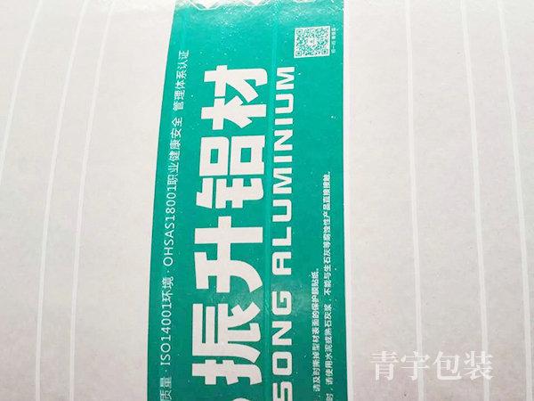 雷竞技官网DOTA2,LOL,CSGO最佳电竞赛事竞猜包装纸1