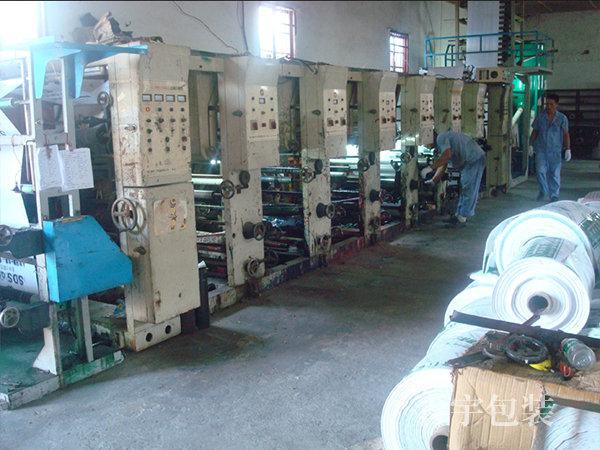 岳阳保护膜,雷竞技生产,岳阳市青宇包装材料有限公司
